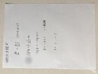微分方程式の解き方が分かりません。 一般解は積分定数を含むはずだったと思うのですが、解けません。どなたか教えてください。