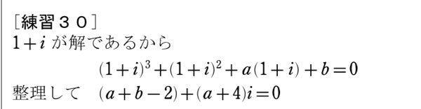 この式の途中式を教えてください(><)