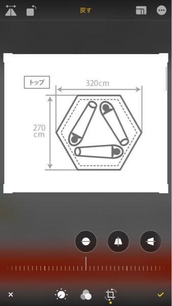 このテントの一辺?は何センチになりますか? 全部違うと思うのですが、大体の大きさを教えてください。