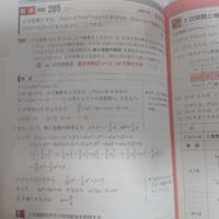 解答の「ここで」からの式が意味不明で困ってます(>﹏<。) f(α)+f(β)=以降の式がどこから来たものなのかご教示ください!