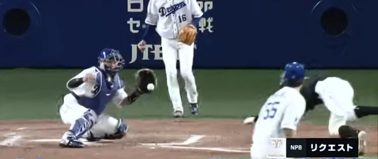 この捕球体勢以外はどんな体勢で捕球したら良いんですかね? コリジョンルール。 審判は野球未経験者なの?