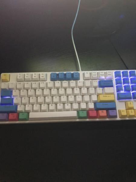 このキーボードでのアンダーバーの入力方法が分かりません。shift押しながらどのキーを押してもアンダーバーが出ません。わかる方教えてください! Havitのキーボードです。