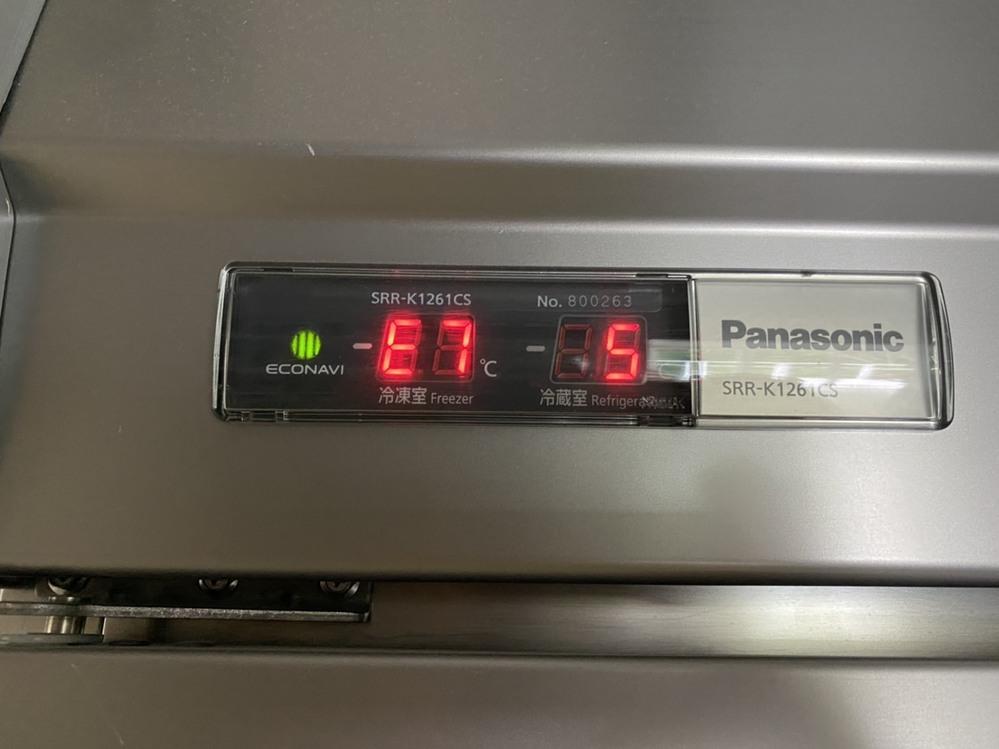 こんにちは。 Panasonicの業務用冷蔵庫でエラーコードが出ており、何のエラーなのか分からなく困っています。 品番はSRR-K1261CSでエラーコードはE7になります。 どなたかお分かりの方いらっしゃいませんでしょうか。 宜しくお願い致します!!!