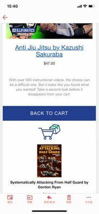これは購入した事になっているのでしょうか? 教えてください。  BJJ Fanaticsって言う動画販売サイトです。 格闘技の動画を販売してるサイトです。