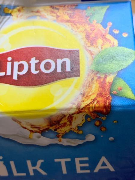 リプトンのミルクティーにミント(?)は入っているのでしょうか