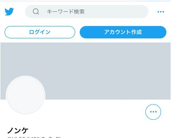 なぜ、他人の性的なものを勝手に販売している 垢は凍結されないのですか? Twitterと、インタネットホットラインに通報してますが。