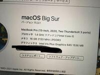 マインクラフト Java版 MacBook Pro ゲーム  写真のスペックでJava版マインクラフトどんくらい動きますか?影modとかは入れるつもりないです。