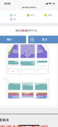 劇団四季の大阪会場でアリエルを観劇したいと思っています。どの座席がみえやすいかご存知の方いればうかがいたいです。 画像のようざ残席になっているのですがG列がなにか見えにくいということなのでしょうか?