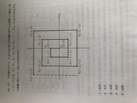 以下の問題の解き方を教えてください。(東京都職員採用試験 平成30年度 過去問 数的処理) 下の図のように、P0からP49までの50個の点をxy座標上に順次、記していったとき、P0〜P1、P1〜P2、P2〜P3、・・・、P48〜P49までのそれぞれの距離の和として、正しいのはどれか。