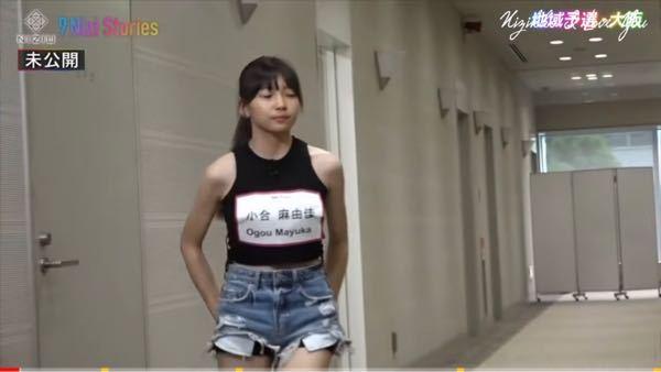 Niziuのマユカちゃんが履いてるこのダメージ入りのショートデニムってどこで売ってますか?