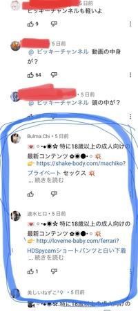 キヨの動画のコメント欄でこういう人増えていて嫌気が刺すんですがどう思いますか? キヨは好きなのでキヨ本人が嫌になる荒らし行為はやめて欲しいのですが?