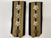 帝国海軍 大型肩章は、何年まで使われていましたか?