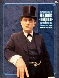 シャーロック・ホームズは哲学的思考をするキャラクターですか?