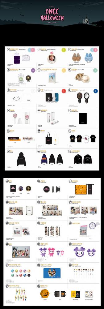 TWICEのグッズを買いたいのですが、Japanofficialグッズ通販だと、 日本のCDや、うちわしか買えないじゃないですか、 だから、通常の韓国から出ているCDや、うちわはどこで買うのですか? 少し前ですが、このような韓国からのグッズです。