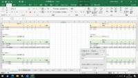 Excelのピボットテーブルの作業フィールドが、非常に小さく表示されてしまいます。 作業フィールドの大きさを変更して、上書き保存をしてExcelを閉じても、次回Excelを開いたときには、また作業フィールドが小さくなっており、再度、大きさを変更するといった具合で、非常に不便です。  作業フィールドのサイズを固定する方法はないか、ご教授いただきますよう、宜しくお願いします。