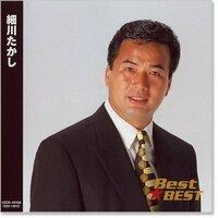 「細川たかし」さんで、好きな曲上位3は?