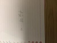下記の関数の連続点、不連続点の解答解説をお願いします!