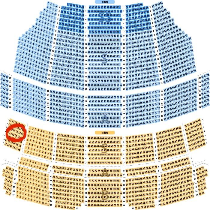 宝塚大劇場のこの辺の座席ってあんまり良くないですか?