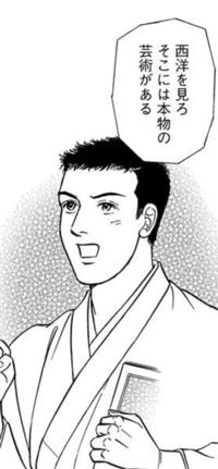 日本人男性と日本人女性、どちらが西洋人から人気ありますか?