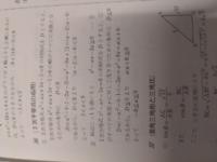 全ての実数Xに対して、不等式-x²+ax+2a≦0が成り立つような定数aの値の範囲を求めよ。 という問題の解説なんですが、なぜD≦0となるのでしょうか?全ての実数xに対して成り立つのならD≧0ではないのですか?