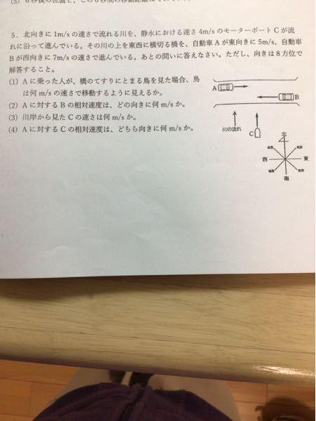 大問5の答えと解説をお願いします。