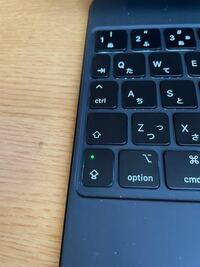 iPad Airのキーボードなんですけど、左下の点灯しているボタンは何ですか?押すと消えます。再度押すと点灯します。