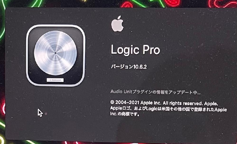 至急お願いします! Logic proを購入したのですが、開いてから「Audio Unit のプラグインの情報をアップデート中…」がずっと続いてるのですが、これは最初だから時間がかかってるだけで...