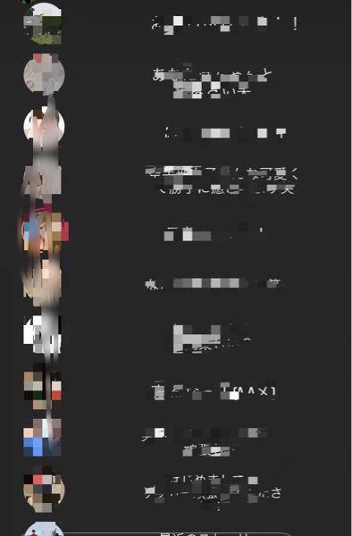 インスタのストーリーで、アンケート機能があるじゃないですか? それで、こんなふうに画面は黒でアイコンだけを残して返信したいのですが、どうやればいいのでしょうか?ユーザーネームとかも隠したいのです。 誰か親切な方教えてください! ちなみにiPhoneです。