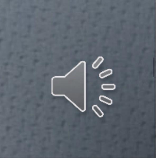 PDFの右下に音声マークがあるのですが、これはPDFに音声があるということですか?音声マークを押しても何も聞こえませんが、この音声を聞くにはどうしたらいいのでしょう?