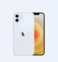 友達がiPhone12を持って世界最高のCPUだと言っていたのですが、それは本当なのでしょうか?