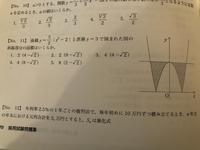 No.11の問題の解説をお願いします。答えは5番です。