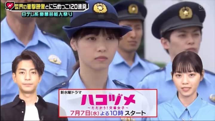 西野七瀬さんが婦警の格好してるのって今回が初めて?
