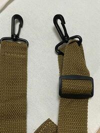 新しく買ったトートバッグの肩紐がねじれているのですが直し方わかる方いらっしゃいますか?