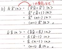 量子力学で使われるブラケットの計算が分かりません。 どうしてこのような計算過程になるのか教えてください。