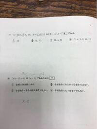 7と8解き方と答え教えて下さい。
