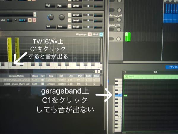 TW16Wxの使用方法について。 garagebandでサンプリングビートを制作を始めてる初心者です。 TW16Wxをプラグインで起動して、Spliceの音源を鍵盤に落としたり、チョップしたり...