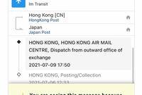 sheinの発送についてです。これはもう日本に到着しているのでしょうか?発送されて3週間です。