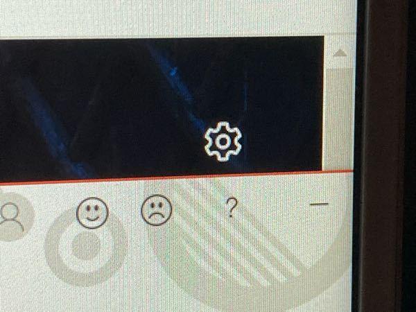 powerpointを開くとこの状態で、 最大化することが出来ません。 windowsです。 対処法を教えて いただけると嬉しいです。