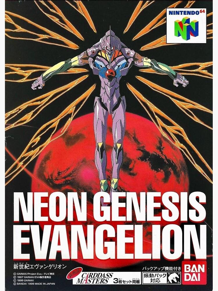 下の画像でのニンテンドウ64版での新世紀エヴァンゲリオンでは数多くでのエヴァンゲリオンシリーズでの登場キャラクターのみだけでのエヴァンゲリオンシリーズでの単体でのゲーム作品名での中では唯一での原作再現 でのゲームソフト名何でしょうか?教えて下さい。