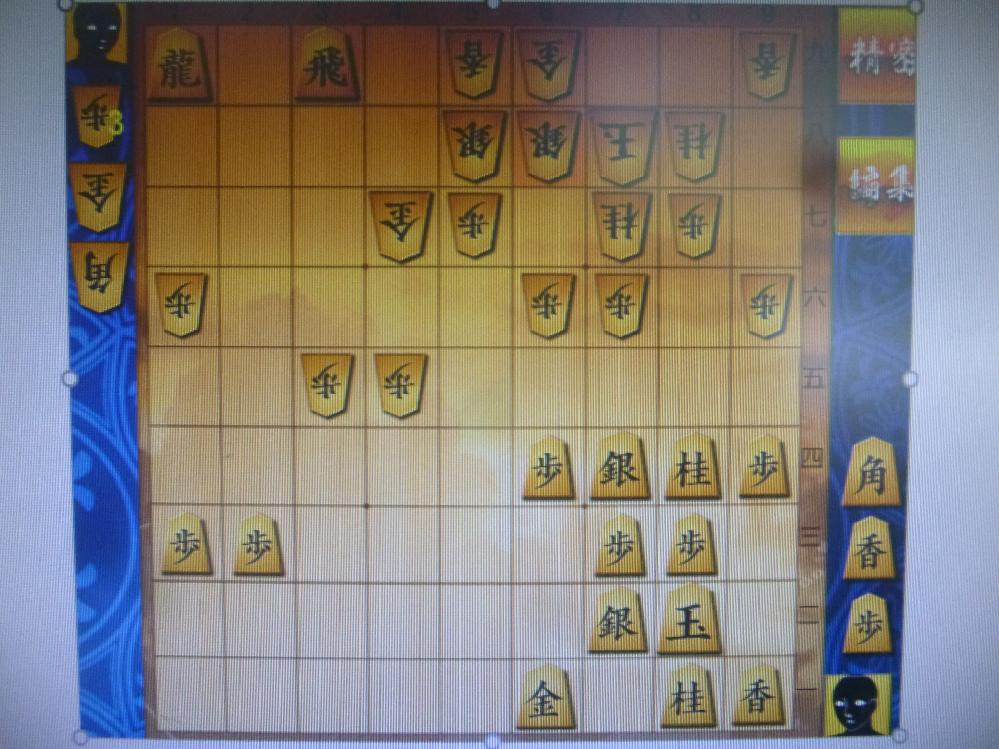 将棋 次の一手 後手六2銀です。 先手の次の一手を教えてください。