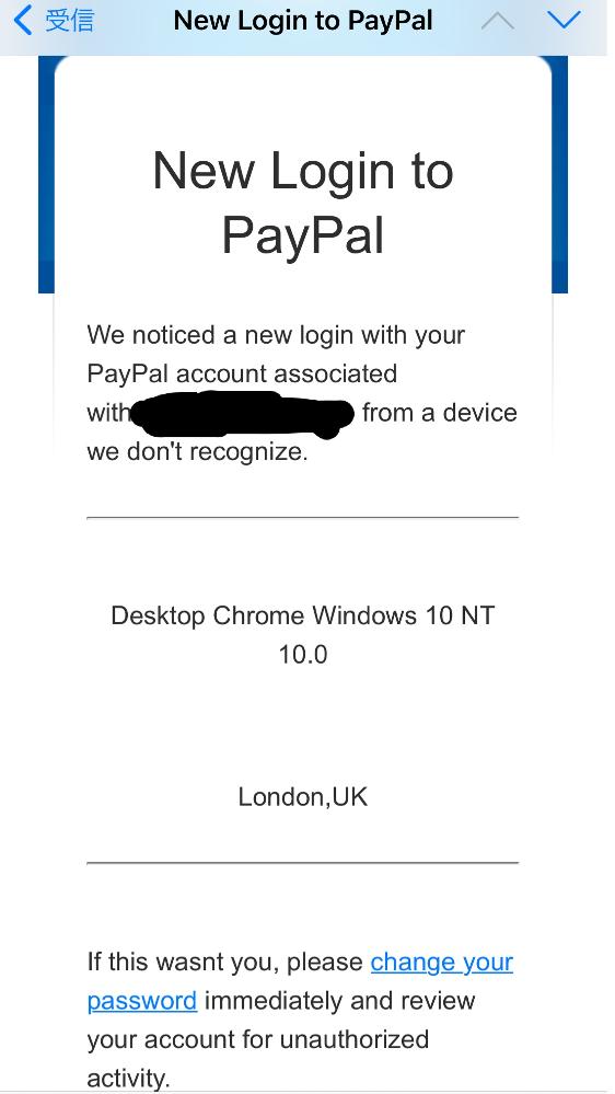 至急お願いします。 こんなメールが届いたのですがこれはなんと書いてあるのでしょうか? 詐欺サイ...