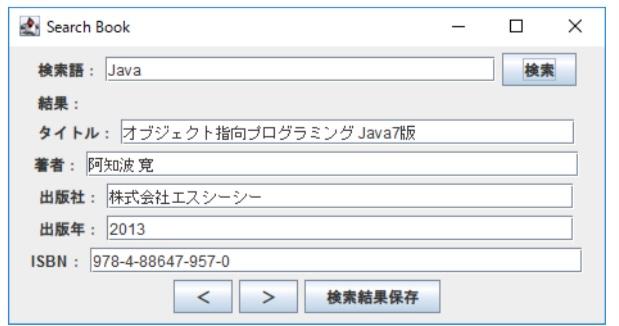 javaでこのようなレイアウトにするにはどうすればいいですか? 環境はeclipse です