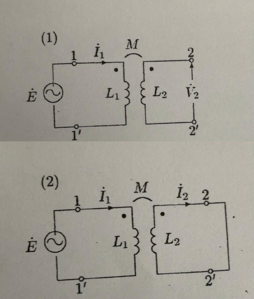 電気回路の計算で分からない問題があるので教えて下さい。 次の回路において、(a)回路方程式、(b)1次側から見た等価インピーダンスZ1及び等価回路を求めなさい。