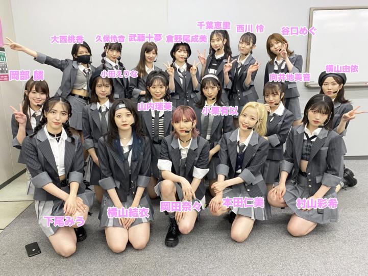 世界一のガールズグループだったIZ*ONEのメンバー、本田仁美パワーでAKBは復活しますか? 乃木坂に追いつくみたいなテレ東の冠番組も始まりましたし。