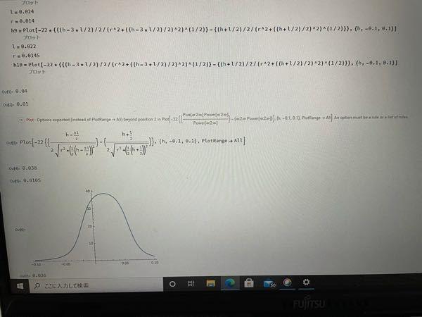 数式処理ソフトマスマティカの関数のグラフ化で座標の範囲指定ができないのですが何故ですか?どうしたらいいです?