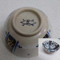 こちらの食器ですが、この裏の刻印が分かる方おられますか? 青、群青(呉須?)で装飾されており、金で重ねて  ご助力のほどお願い申し上げます。