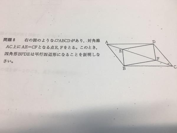 この問題が分かりません。解説お願いします 中3数学