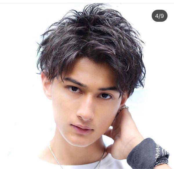 高校生男です。 髪をセットする時、自分は七三のつもりで写真のような比率で前髪を分けているんですが、よく周りの人にセンターパートと言われます。この分け目はセンターパートなんですか?