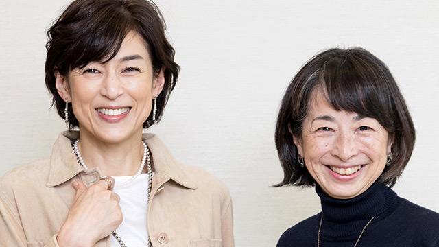阿川佐和子さんと鈴木保奈美さん 画像を並べるとそこまでではありませんか 何となく顔が似ていませんか?