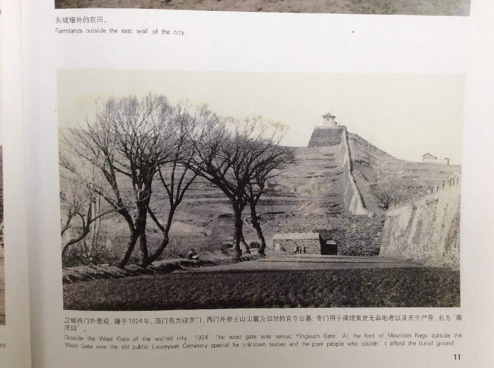 Farmlands outside the east wall of the city. Outside the West Gate of the walled city, 1924. The west gate was named Yingxuan Gate. At the foot of Mountain Nagu outside the West Gate was the old public Louzeyuan Cemetery special for unknown bodies and the poor people who couldn't afford the burial ground. この文章を日本語で翻訳して欲しいです、宜しくお願いします。